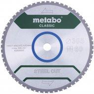 Пильное полотно «Metabo» 628669000.