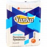 Полотенца бумажные «Yanka» стандарт ZZ-сложения, 200 шт.