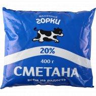 Сметана «Молочные Горки» 20%, 400 г.