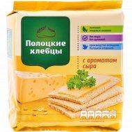 Хлебцы «Полоцкие» экструзионные с сыром, 55 г.
