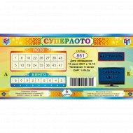 Лотерейные билеты «Суперлото» тираж № 851.