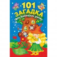 Книга «101 загадка для маленьких умниц».