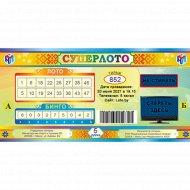 Лотерейные билеты «Суперлото» тираж № 852.