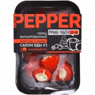 Перец красный фаршированный крем-сыром и оливками, охлажденный, 1 кг., фасовка 0.17-0.22 кг