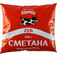 Сметана «Молочные Горки» 25%, 400 г.