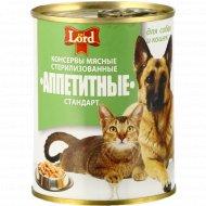 Консервы для кошек и собак «Аппетитные» 338 г.