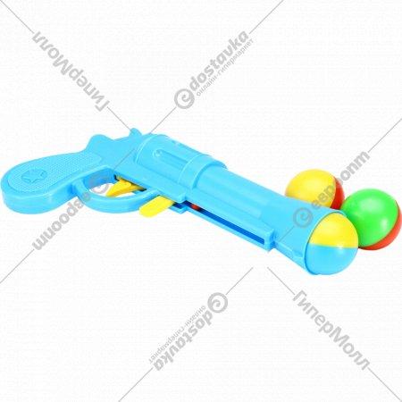 Пистолет с шариками.