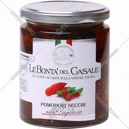 Томаты вяленые в масле «Le Bonta Del Casale» маринованные, 280 г.