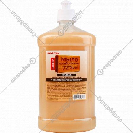 Мыло хозяйственное, жидкое 72%, 1 л.