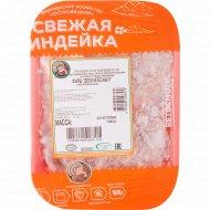 Фарш «Деликатесный» из мяса индейки, замороженный, 500 г