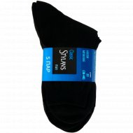 Набор мужских носков, 5 пар, 7с610.