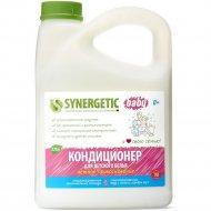 Кондиционер для детского белья «Synergetic» нежное прикосновение, 2.75 л.