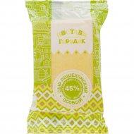 Сыр «Пошехонский особый» 45%, 200 г