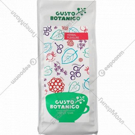 Чай травяной «Gusto Botanico» Herbal Pleasure, 100 г.