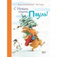 Книга «С Новым годом, Пауль! Четыре увлекательные истории в книге».