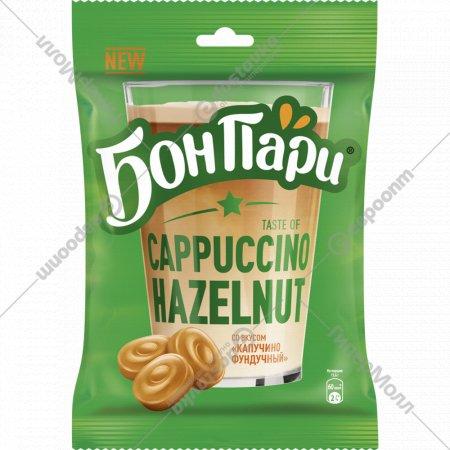 Леденцы «Бон Пари» с начинкой, со вкусом Капучино Фундучный, 450 г