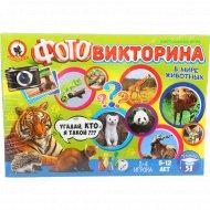 Игра Фотовикторина «В мире животных».