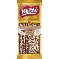Шоколад «Nestle» декорированный, со вкусом кокоса, 80 г