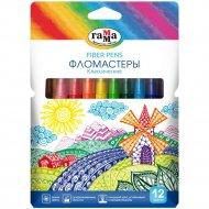 Фломастеры «Классические» смываемые, 12 цветов.