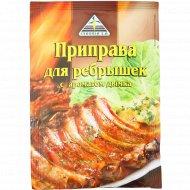 Приправа «Cykoria» для ребрышек с ароматом дымка, 25 г.