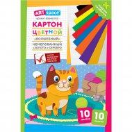 Картон цветной «Котенок» 10 листов, 10 цветов.