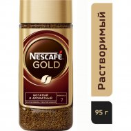 Кофе растворимый «Nescafe» Gold, с добавлением молотого, 95 г.
