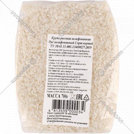 Крупа рисовая шлифованная, 700 г.