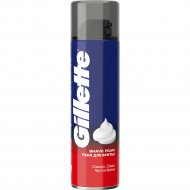 Пена для бритья «Gillette» Foam Classic Clean Чистое бритье, 200 мл.