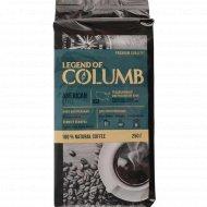 Кофе молотый «Legend Of Columb» American 250 г.