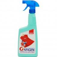 Пятновыводитель «Sano» Stain Remover Oxygen, 750 мл