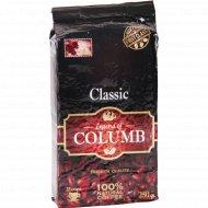 Кофе молотый «Legend Of Columb» Classic 250 г.