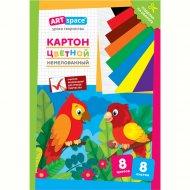 Картон цветной «Попугай» 8 листов, 8цветов.