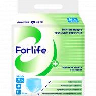Впитывающие трусы для взрослых «Forlife» M-L, 75-110 cм, 10 шт.