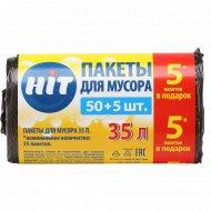 Пакеты для мусора «Hit» 35 л, 55 шт