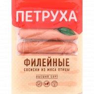 Сосиски из мяса птицы «Филейные» высшего сорта, 320 г.
