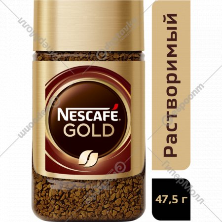 Кофе растворимый «Nescafe» Gold, 47.5 г.