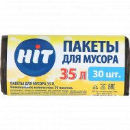 Пакеты для мусора «Hit» 35 л, 30 шт.