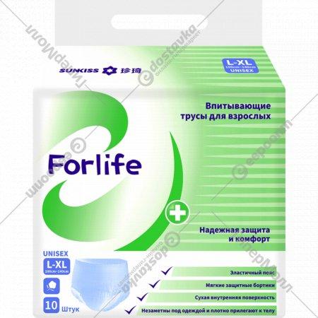 Впитывающие трусы для взрослых «Forlife» L-XL, 100-140 cм, 10 шт.