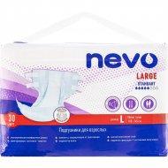 Подгузники для взрослых «Nevo» одноразовые, размер L