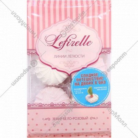 Зефир «Lefirelle» бело-розовый, 230 г.