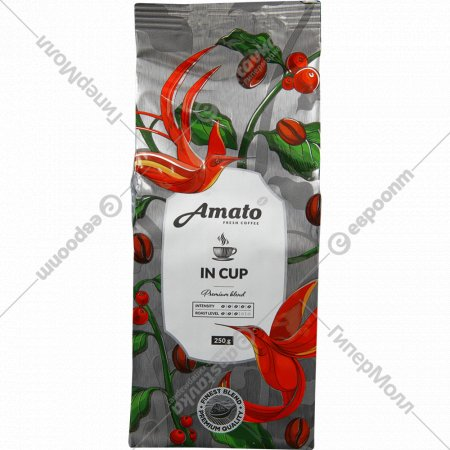 Кофе молотый «Amato» In Cup, 250 г.
