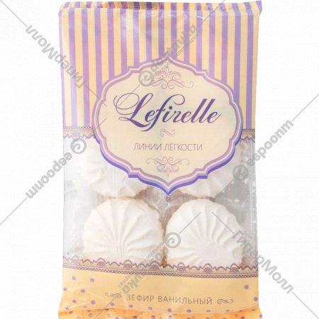 Зефир «Lefirelle» ванильный 230 г.