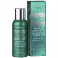 Гидрофильное масло для снятия макияжа очищения кожи Green Snake 90 г.