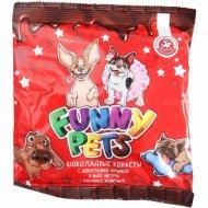 Шоколадные конфеты «Funny pets» с шоколадной начинкой, 145 г.