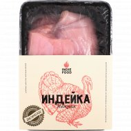 Полуфабрикат «Филе индейки малое» охлажденный, 1 кг., фасовка 0.95-1.25 кг