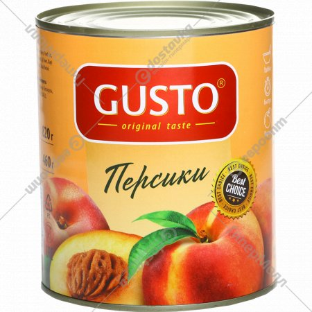 Персики консервированные «Gusto» 820 г.