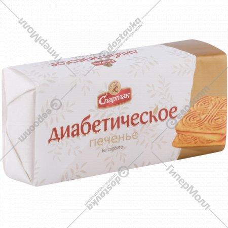 Печенье диабетическое «Спартак» с сорбитом, 100 г.