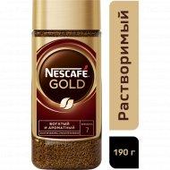 Кофе растворимый «Nescafe Gold» с добавлением молотого, 190 г