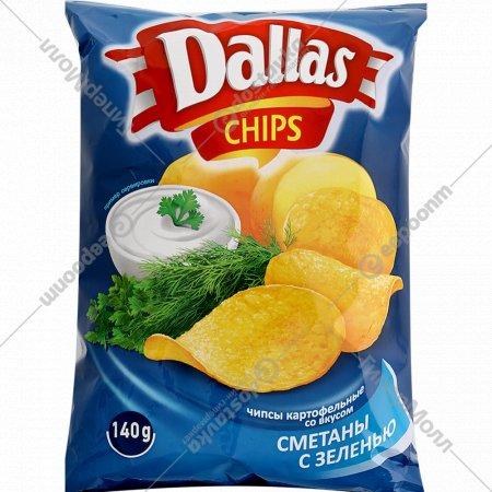 Картофельные чипсы «Dаllas» сметана с зеленью, 140 г.