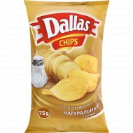 Картофельные чипсы «Dallas» с солью, 75 г.